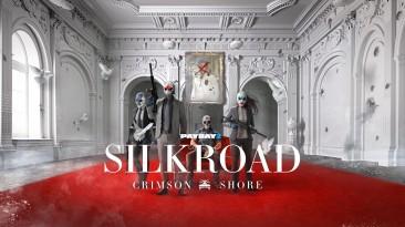 """Для Payday 2 вышло новое обновление """"Silk Road - Crimson Shore"""""""