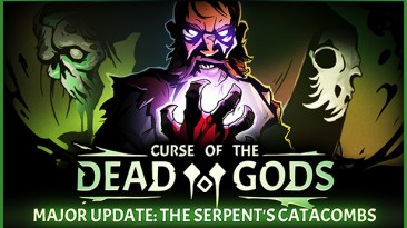 Curse of the Dead Gods: Таблица для Cheat Engine [UPD: 16.09.2020] {cfemen}