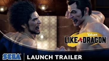 Релизный трейлер Yakuza: Like a Dragon