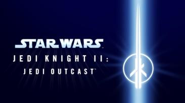 Анонсировано физическое издание Star Wars Jedi Knight и Star Wars Jedi Knight II