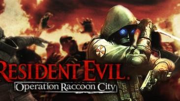 Resident Evil: Operation Raccoon City: Трейнер/Trainer (+6) [1.2.1803.132] {Abolfazl.k}