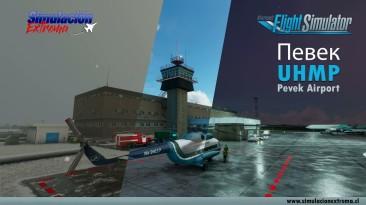 Трейлер и скриншоты надстройки аэропорта Певек для Microsoft Flight Simulator