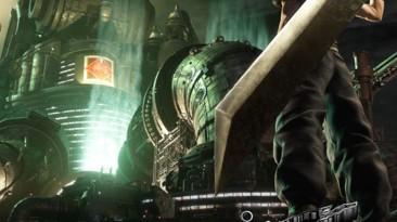 Final Fantasy 7: Сохранение/SaveGame (Есть все материи и все вещи)