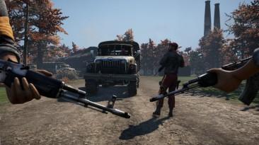 "Far Cry 4 ""Петька Радугин 3 - Криштинский инцидент"""