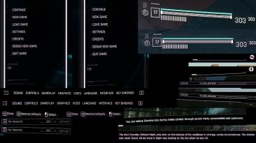 "Cyberpunk 2077 ""Отключение 3D эффекта экрана"""