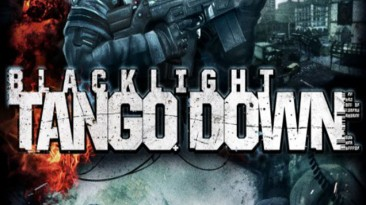 Blacklight: Tango Down: (+13) [1.0] {CheatHappens}