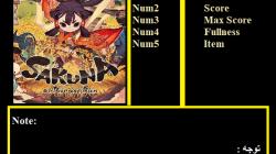 Sakuna: Of Rice and Ruin: Трейнер/Trainer (+5) [1.0] {Abolfazl.k}