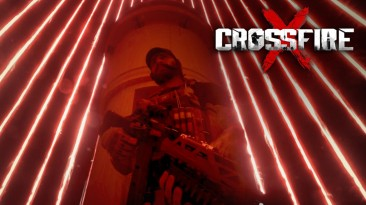 Одиночная кампания CrossfireX будет продаваться отдельно