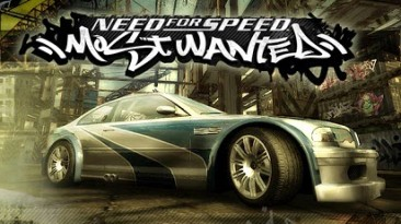 Need for Speed: Most Wanted (2005): Мега Трейнер/MegaTrainer by Overide2Zion / 2TheZion Hack Studios NFS-Planet