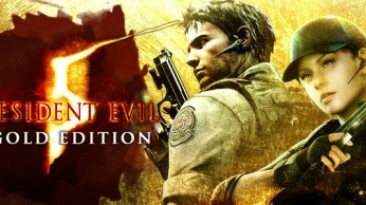 Resident Evil 5: Таблица для Cheat Engine [UPD: 16.04.2017 - DX10] {Alice0725}