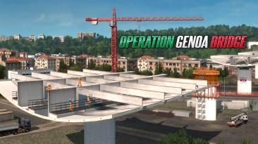 Завершаем строительство нового Генуэзского моста вместе. Ивент в Euro Truck Simulator 2