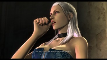 """Devil May Cry 4 """"Trish UMVC3 Vergil style"""""""