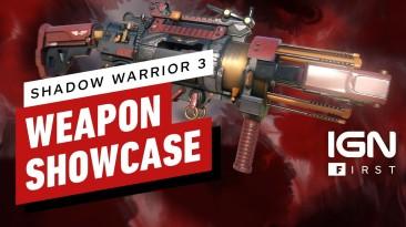 Зажигательный револьвер и парализующие ПП: трейлер оружия Shadow Warrior 3