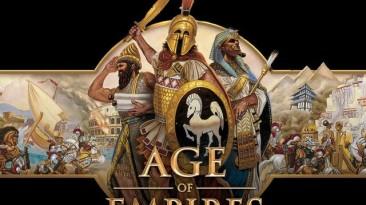 Любимые игры нашего детства - Age Of Empires