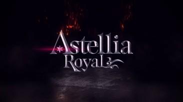 """11 марта состоится релиз MMORPG """"Astellia Royal"""" в Steam"""