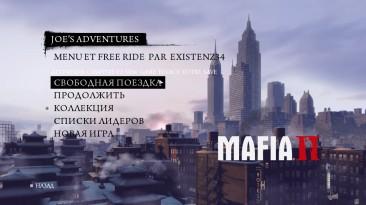 """Mafia 2 """"Вырезанная Тест-локация DLC JA"""""""