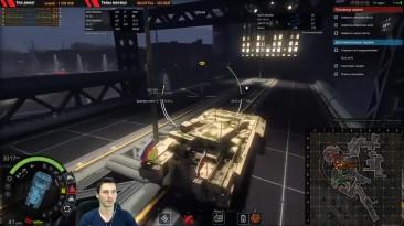Armored Warfare - Прохождение 4 главы спецоперации