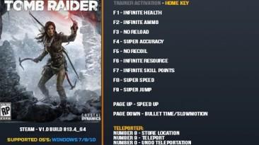 Rise of the Tomb Raider: Трейнер/Trainer (+14) [1.0 - Build: 813.4] {LinGon}