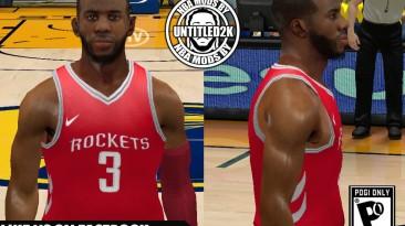 "NBA 2K14 ""5 CyberFace pack"""