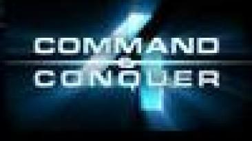 Судьба подзаголовка Command & Conquer 4 в руках игроков