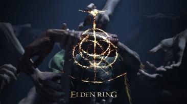 В Elden Ring будет только один тип ездового животного
