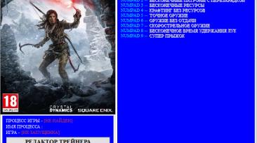 Rise of the Tomb Raider: Трейнер/Trainer (+12) [1.0 build 813.4_64] [Update 12.04.2018] [64 Bit] {Baracuda}