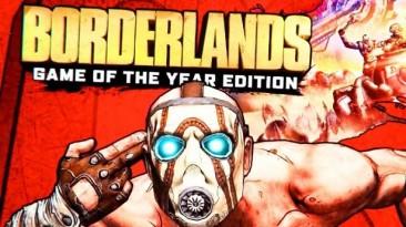 В PS Store появился Borderlands: Game of the Year Edition для PS4