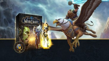 На World of Warcraft и дополнение Battle for Azeroth действует 30% скидка