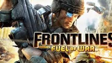 Frontlines: Fuel of War: Трейнер/Trainer (+4) [Latest Steam] {MrAntiFun}
