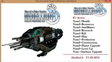 Sins of a Solar Empire - Rebellion: Трейнер/Trainer (+11) [1.82.4976] {Abolfazl.k}