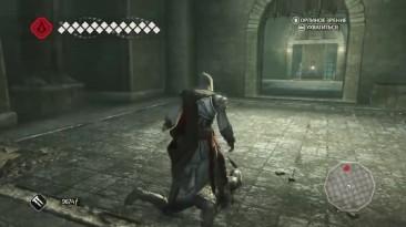 Как изменилась Assassin's Creed