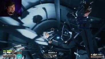 Breathedge - Уроки выживания в космосе