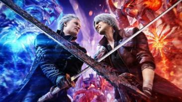 Лобовое столкновение PlayStation 5 и Xbox Series X - Devil May Cry 5 Special Edition сравнивают на разных консолях