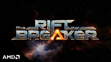 Riftbreaker теперь поддерживает трассировку лучей и затенение с переменной скоростью