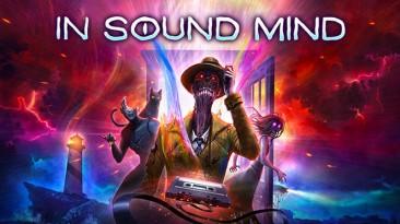 In Sound Mind напугает нас в августе