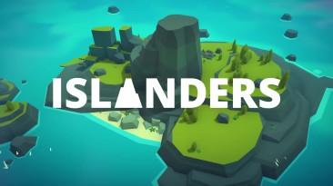 Трейлер Islanders