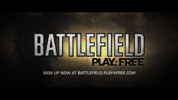 Хочешь поиграть в бета версию нового Battlefield?