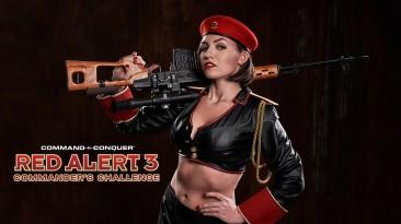 Косплей Наташи Волковой из Command & Conquer: Red Alert 3