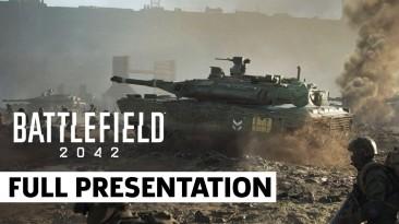 Xbox Games Showcase: Подробный взгляд на Battlefield 2042