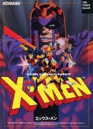 Обложка игры X-Men Arcade