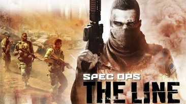Humble Bundle раздает Spec Ops: The Line