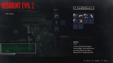 "Resident Evil 2 ""мод Классический инвентарь"""