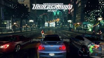 Need For Speed Underground Redux (Mod 2017) Обзор