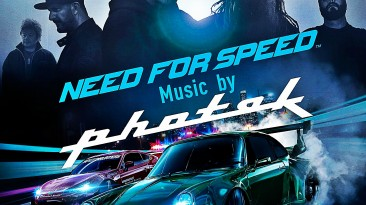 """Need for Speed """"Unofficial Motion Picture Soundtrack"""""""