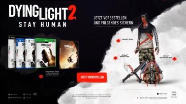 В сеть попали обложки и бонусы за предзаказ Dying Light 2
