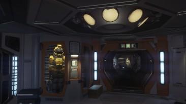 "Alien isolation ""Коррекция Цветов"""