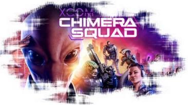 "XCOM: Chimera Squad ""OST"""