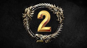 ZeniMax Online Studios не планирует разрабатывать The Elder Scrolls Online 2