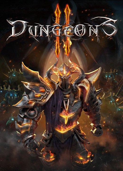 скачать трейнер для Dungeons 2 - фото 4