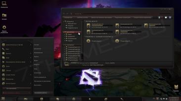 Тема для Windows - Dota 2